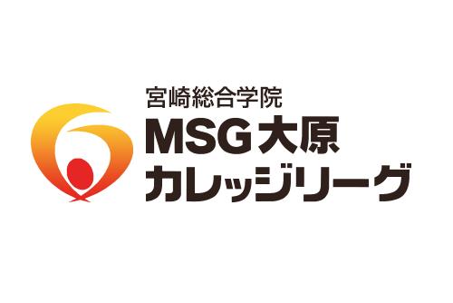 宮崎総合学院 MSG大原カレッジリーグ